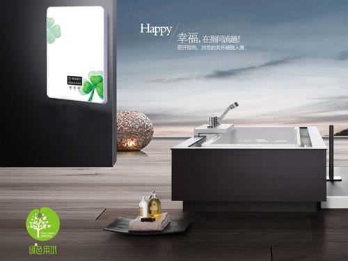 品质铸就生活 即热式电热水器让你尽享舒适沐浴
