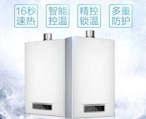 盘点全新智能燃气热水器 如何统领热水器智能时代?