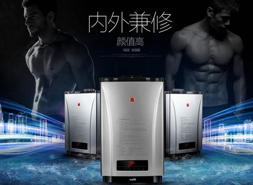 中国燃气热水器智能化需要这四大标配完美升级