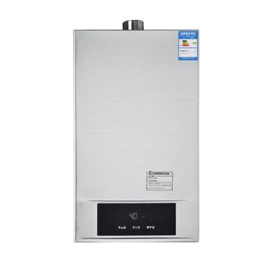 谈谈燃气热水器的主要分类