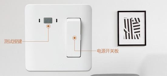 家装中为什么有些热水器需要空气开关呢?