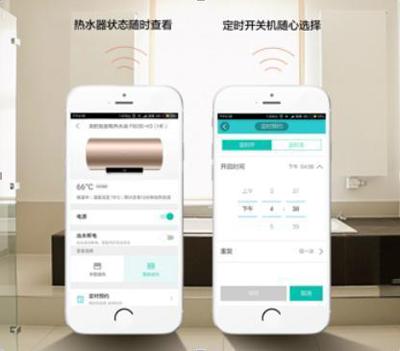 美的A9电热水器即将于京东首发,智能让洗浴更简单