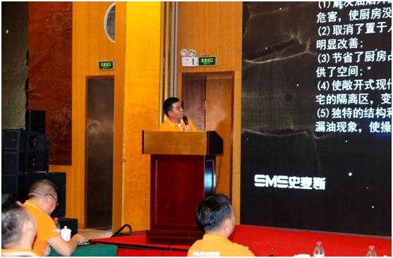 史麦斯S18核心经销商战略峰会暨西安合心之旅