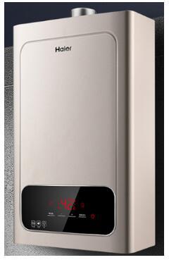 双十一电热水器买哪个好?海尔十大电热水器前来助阵!