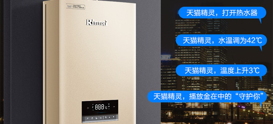 16升燃气热水器性价比最高的3款
